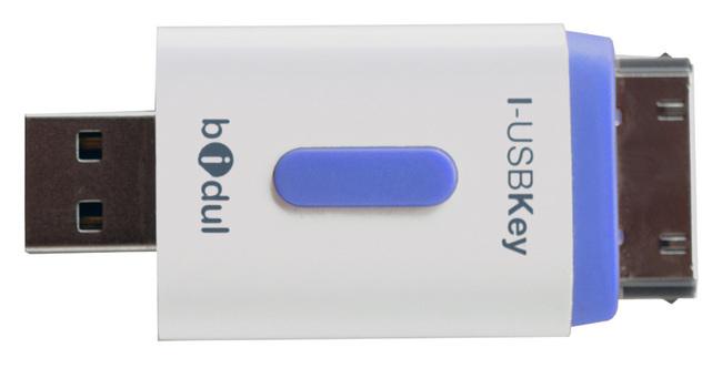 i-usbkey-8GB-horizon.jpg