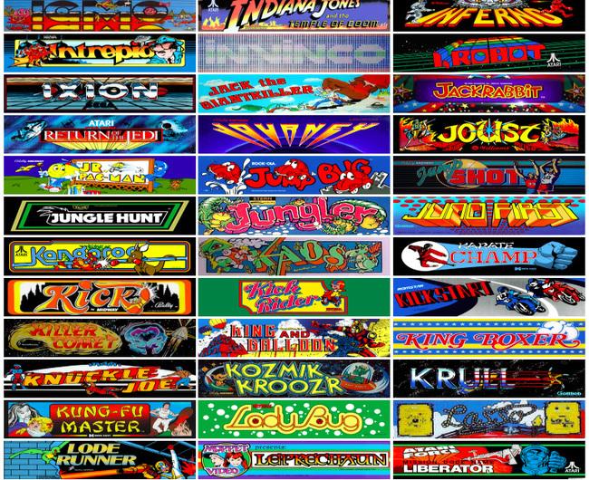 Intenet_arcade.jpg