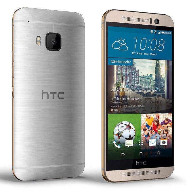 HTC_One_M9-05.jpg