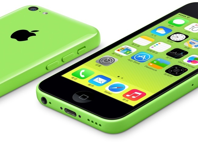 concours gagner iphone 5c