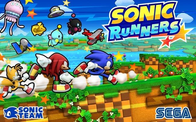 sonic-runners-vrai.jpg