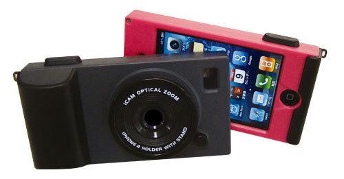 iCamera-Case-01.jpg