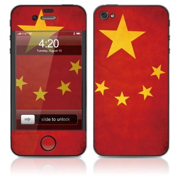 [News EreNum][08-21-15]Smartphones la saturation du marche.jpg