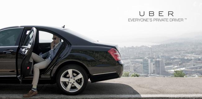 uber avance sur la voiture autonome ere num rique. Black Bedroom Furniture Sets. Home Design Ideas