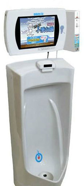 Toilettsu--01.jpg