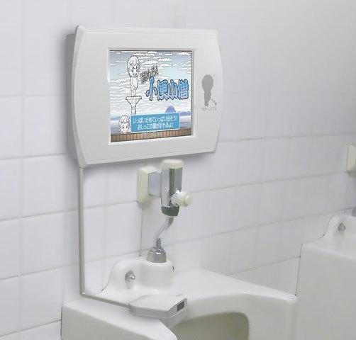 Toilettsu--02.jpg