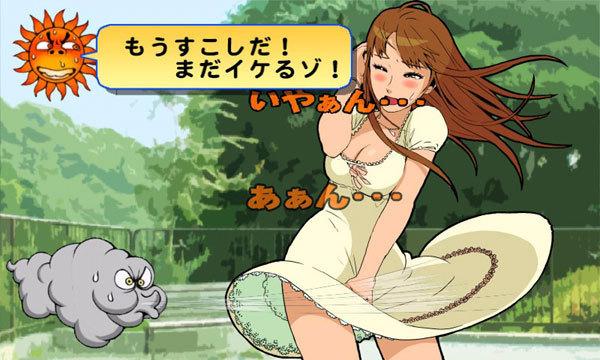 Toilettsu--04.jpg