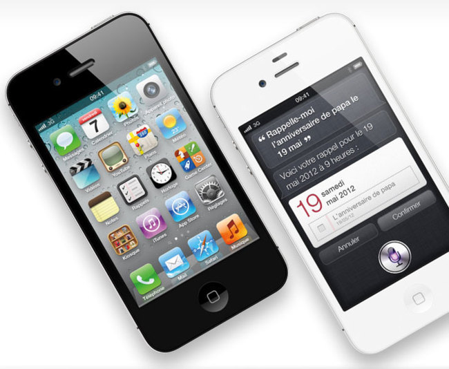 iPhone4S_9.jpg