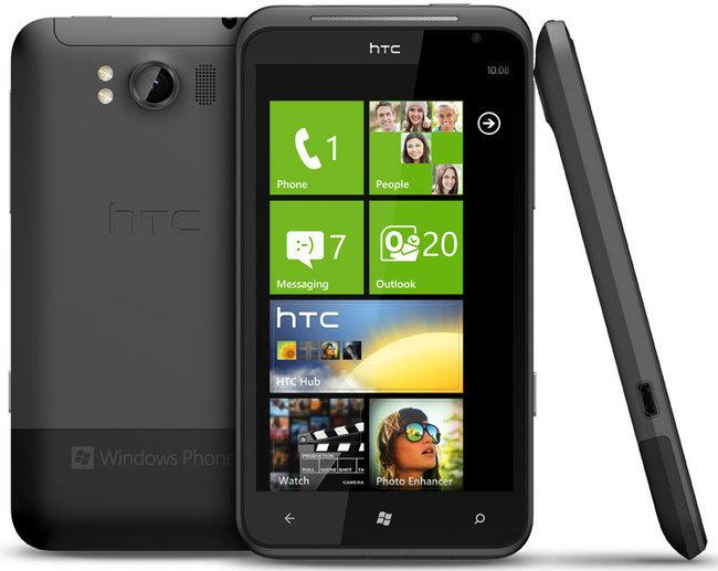 HTC_Titan_1.jpg