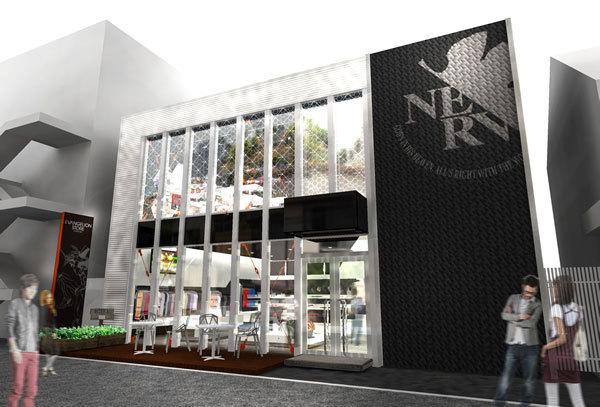 Eva-Store-01.jpg