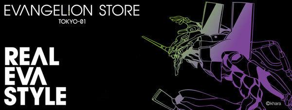 Eva-Store-02.jpg
