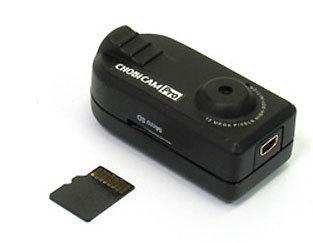 CHOBiCam-Pro-05.jpg