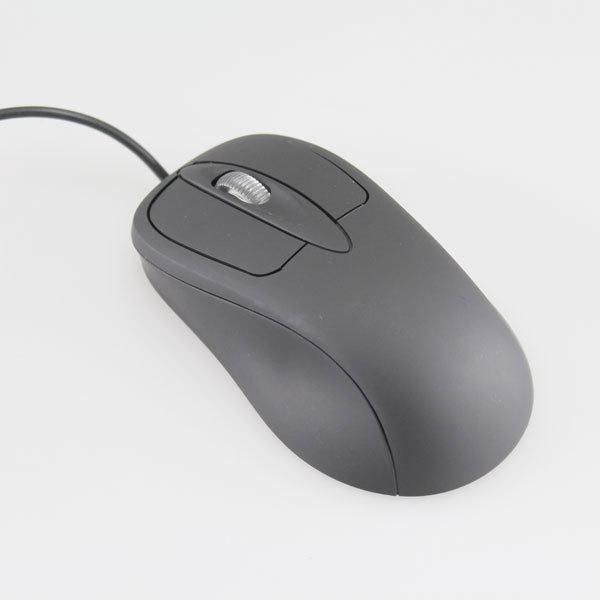 DN-YKS-GMHT-USB-02.jpg