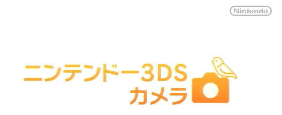 Nintendo-3DS-01.jpg