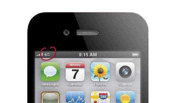 iPhone-5-4G.jpg