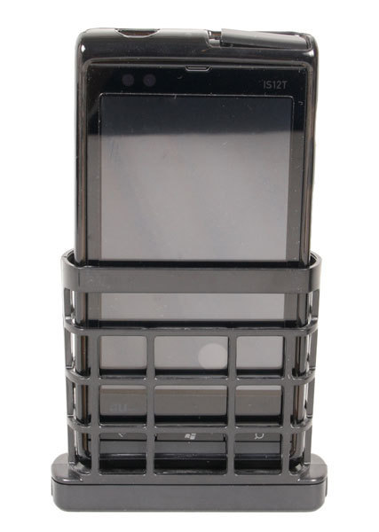 UV-Sanitizer-Craddle-04.jpg