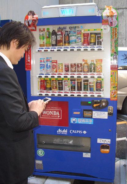 Aashi-Soft-Drinks-01.jpg