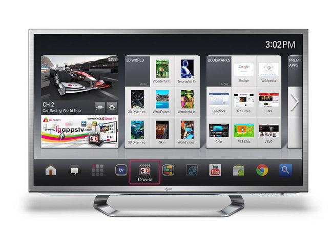 LG_Google_TV_01.jpg