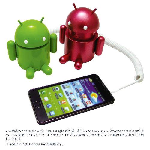 Droid-Phone-x-Phone-01.jpg