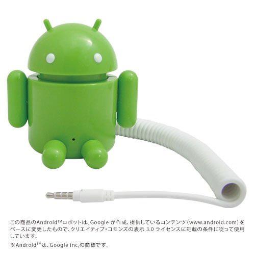 Droid-Phone-x-Phone-02.jpg