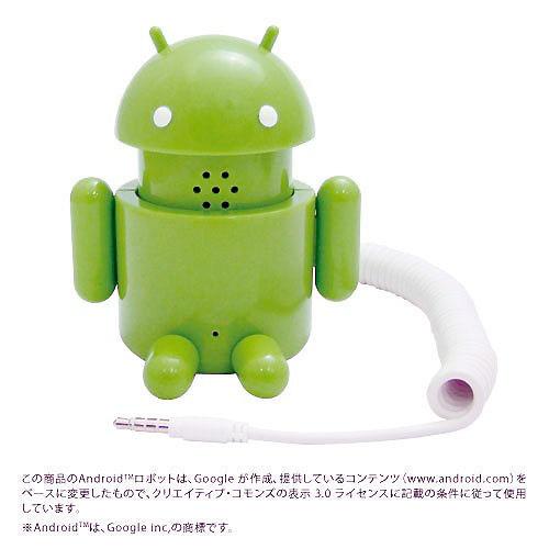 Droid-Phone-x-Phone-03.jpg