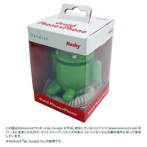 Droid-Phone-x-Phone-04.jpg