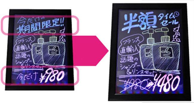 Eco-Green-Board-02.jpg