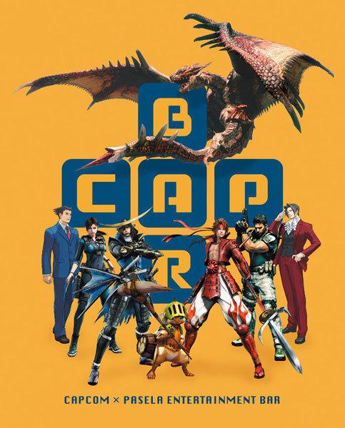 Cap-Bar-01.jpg