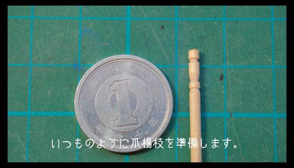 Nano-Game-Boy-01.jpg