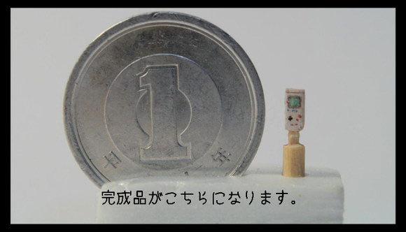Nano-Game-Boy-03.jpg