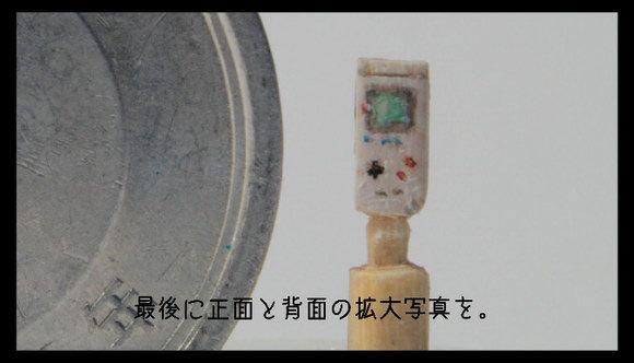 Nano-Game-Boy-04.jpg