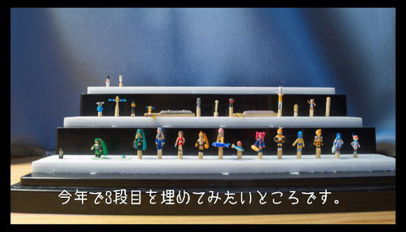 Nano-Game-Boy-06.jpg