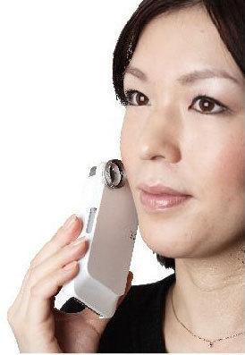 Pocket-Micro-01.jpg