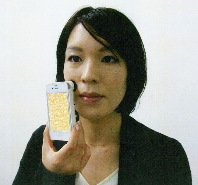 Pocket-Micro-05.jpg