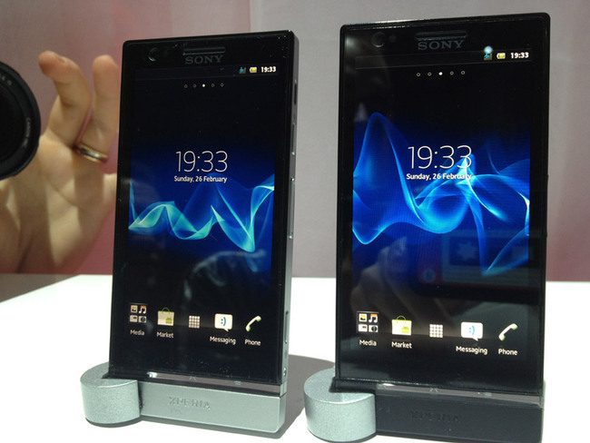 Sony_Mobile_Xperia_P-1.jpg
