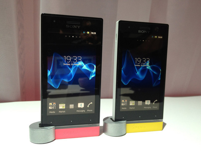 Sony_Mobile_Xperia_U-1.jpg