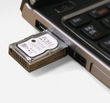 clef usb en forme de mini disque dur ere num rique. Black Bedroom Furniture Sets. Home Design Ideas