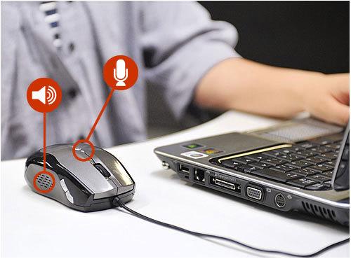 Audio-Mouse-01.jpg