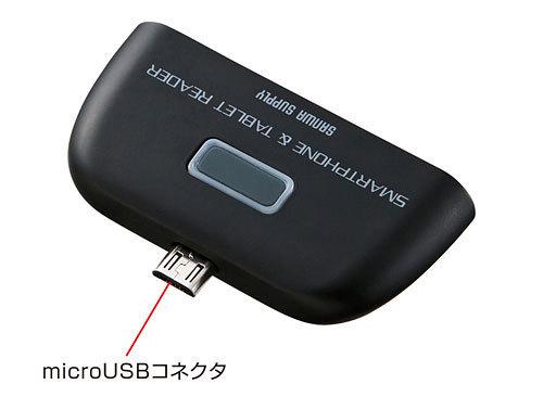 ADR-GSDUBK-05.jpg