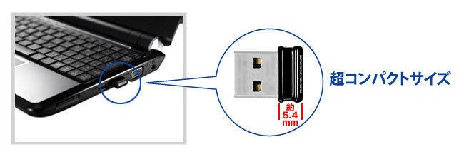 Nano-WiFI-03.jpg