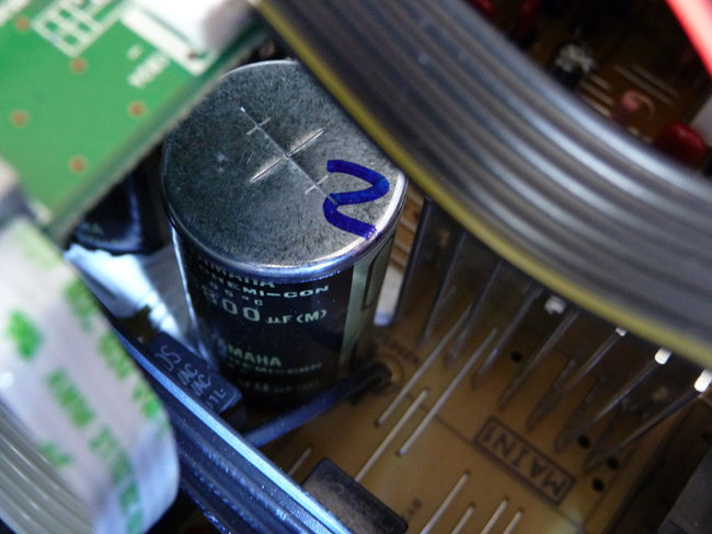Yamaha_RX-V573_19.jpg