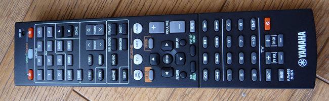Yamaha_RX-V573_7.jpg