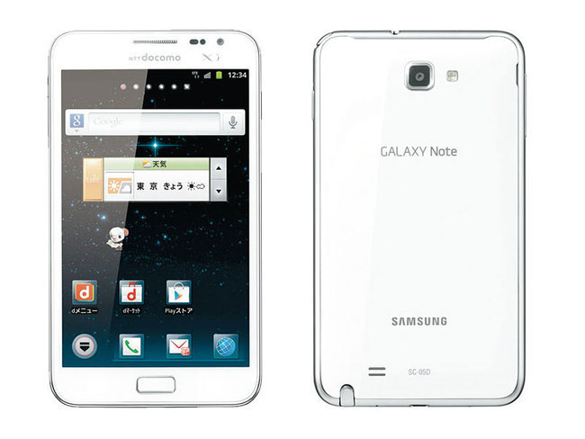 Galaxy-Note-SC-05D-02.jpg