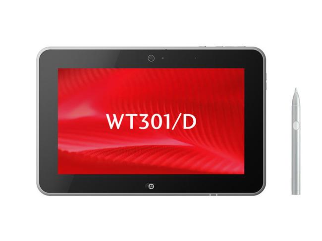 WT301_D_01.jpg