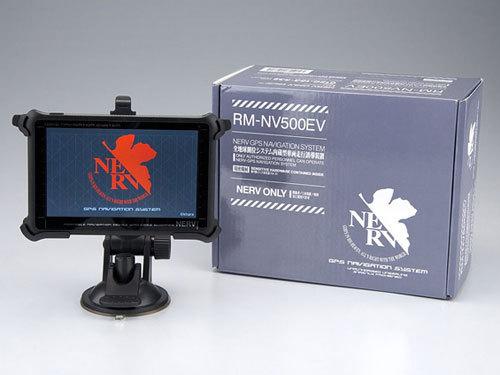 NERV-GPS-01.jpg