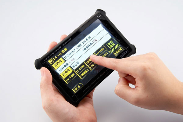 NERV-GPS-04.jpg