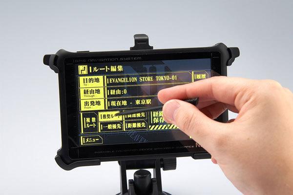 NERV-GPS-06.jpg