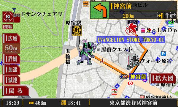 NERV-GPS-08.jpg