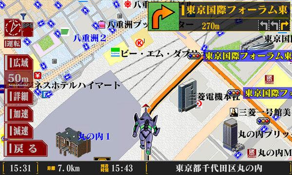 NERV-GPS-09.jpg