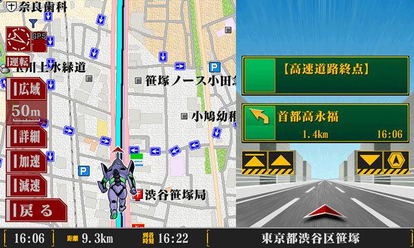 NERV-GPS-10.jpg